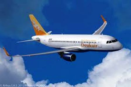 This is the A319. Druk Air, the only airline that can fly you to Bhutan uses the A319. This is a memorable flight, especially the landing. For an exciting look at the most exciting landing on the planet, go here.
